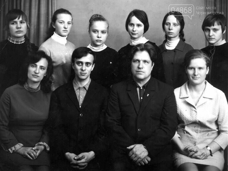 В Черноморске откроют памятник легендарному первому директору Школы искусств Льву Нагаеву, фото-5