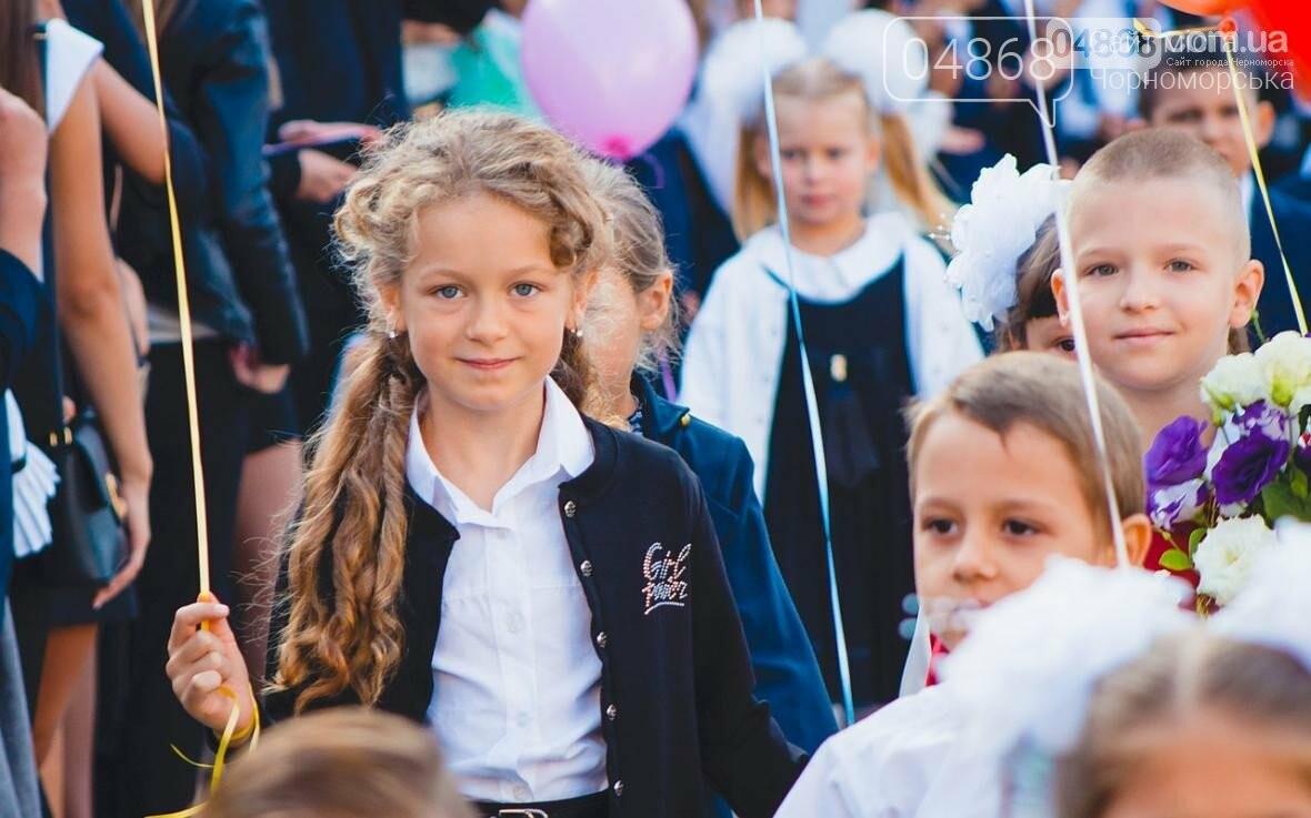 Социальная защита в Черноморске: школьникам – канцтовары, студентам – проезд, фото-5