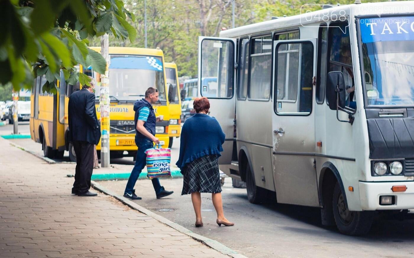 Социальная защита в Черноморске: школьникам – канцтовары, студентам – проезд, фото-6