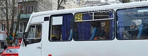 Социальная защита в Черноморске: школьникам – канцтовары, студентам – проезд, фото-2
