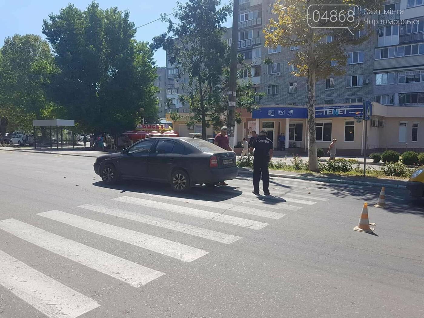 На пешеходном переходе в Черноморске сбили двух женщин, фото-2