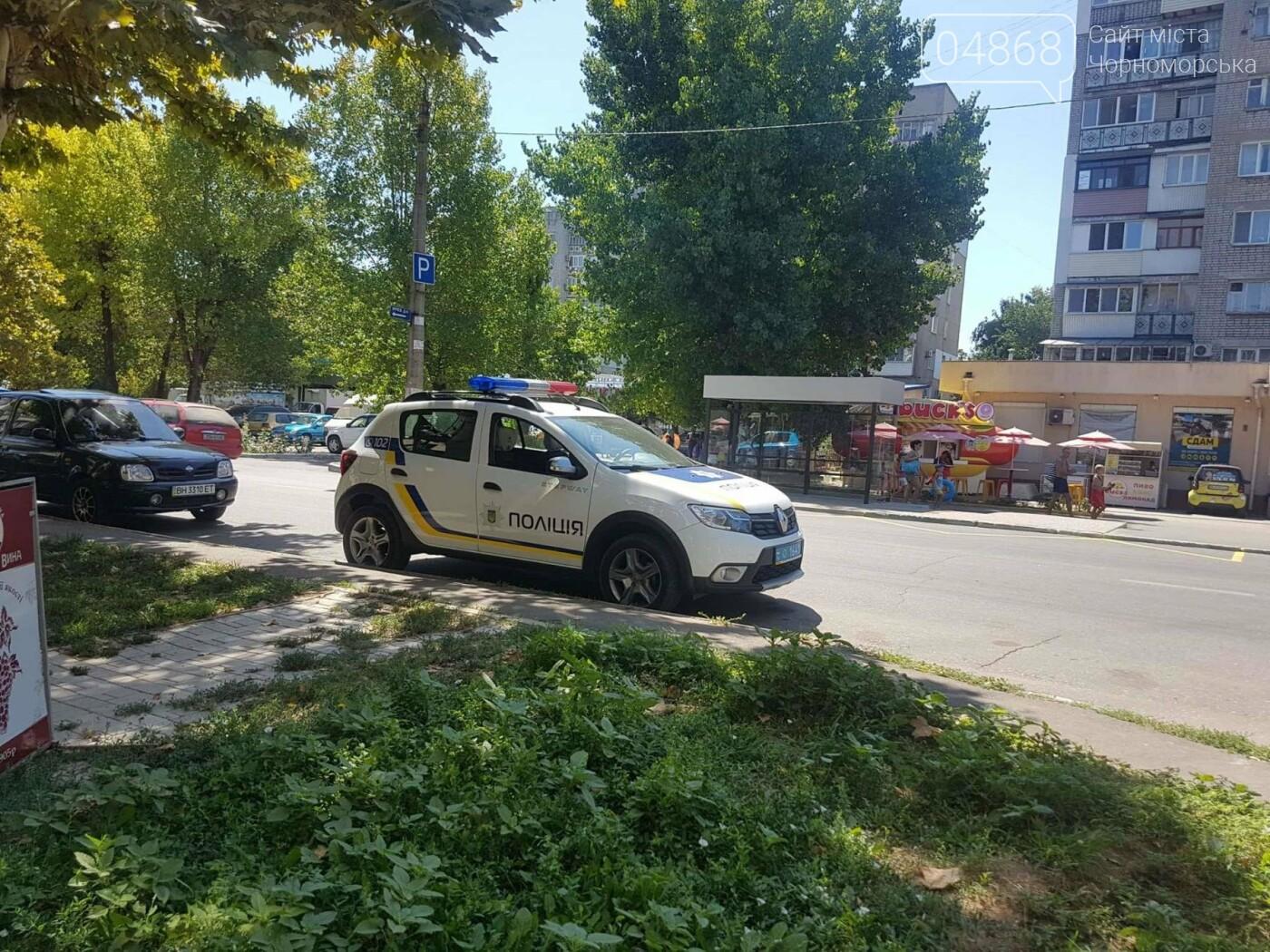 На пешеходном переходе в Черноморске сбили двух женщин, фото-3