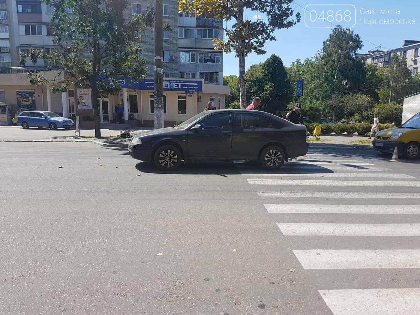 На пешеходном переходе в Черноморске сбили двух женщин, фото-4