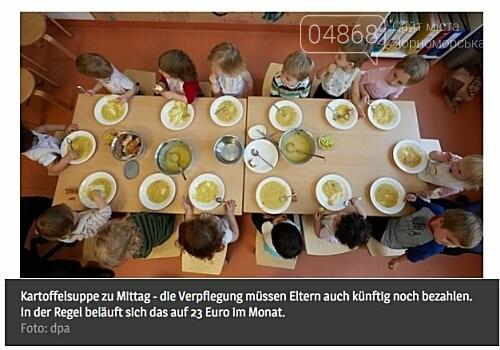 Сколько стоит детский сад в Европе?, фото-2