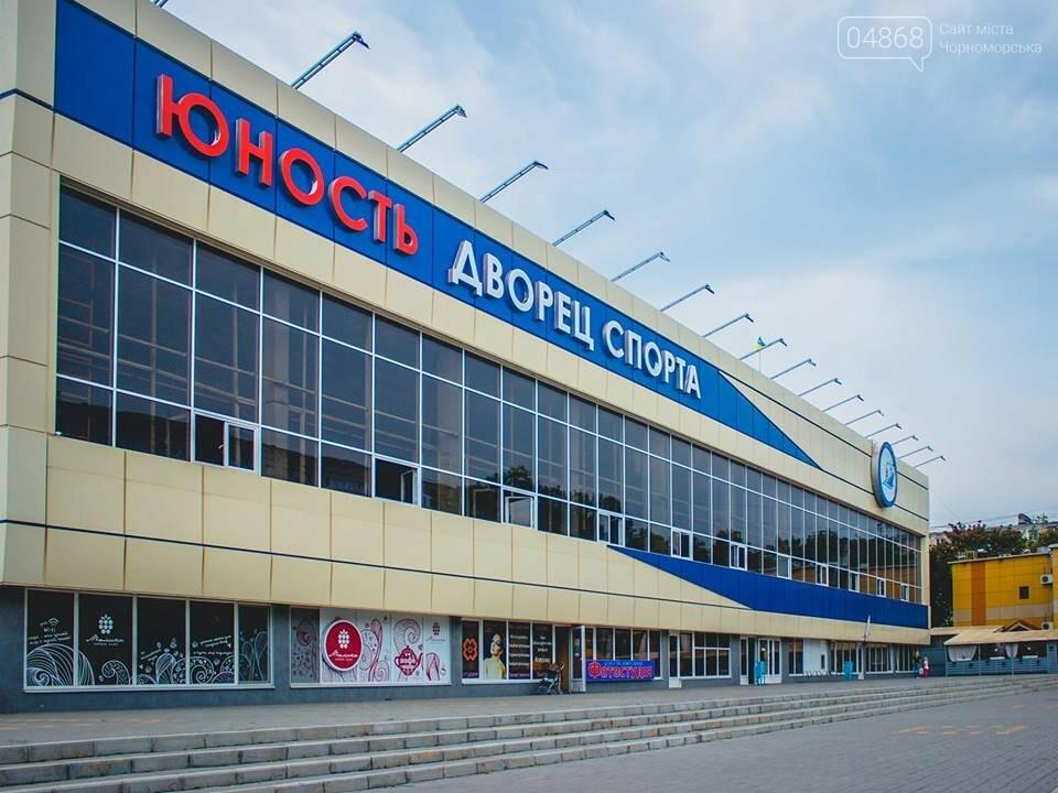 Министерство инфраструктуры передаёт «Юность» на баланс города Черноморска, фото-3