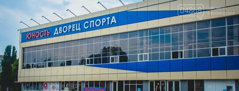 Министерство инфраструктуры передаёт «Юность» на баланс города Черноморска, фото-4