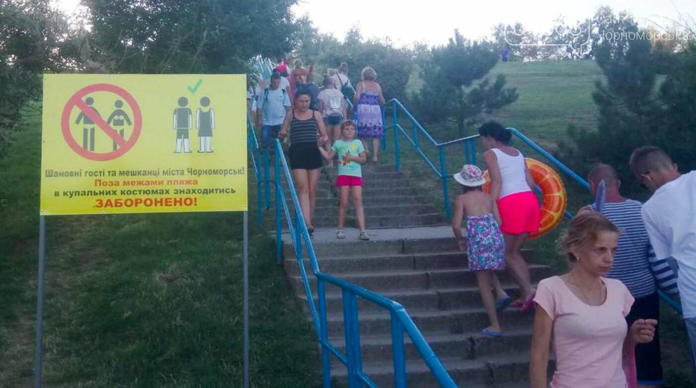 Проблему полуголых людей в общественных местах Черноморска можно решить, только действуя сообща, фото-5