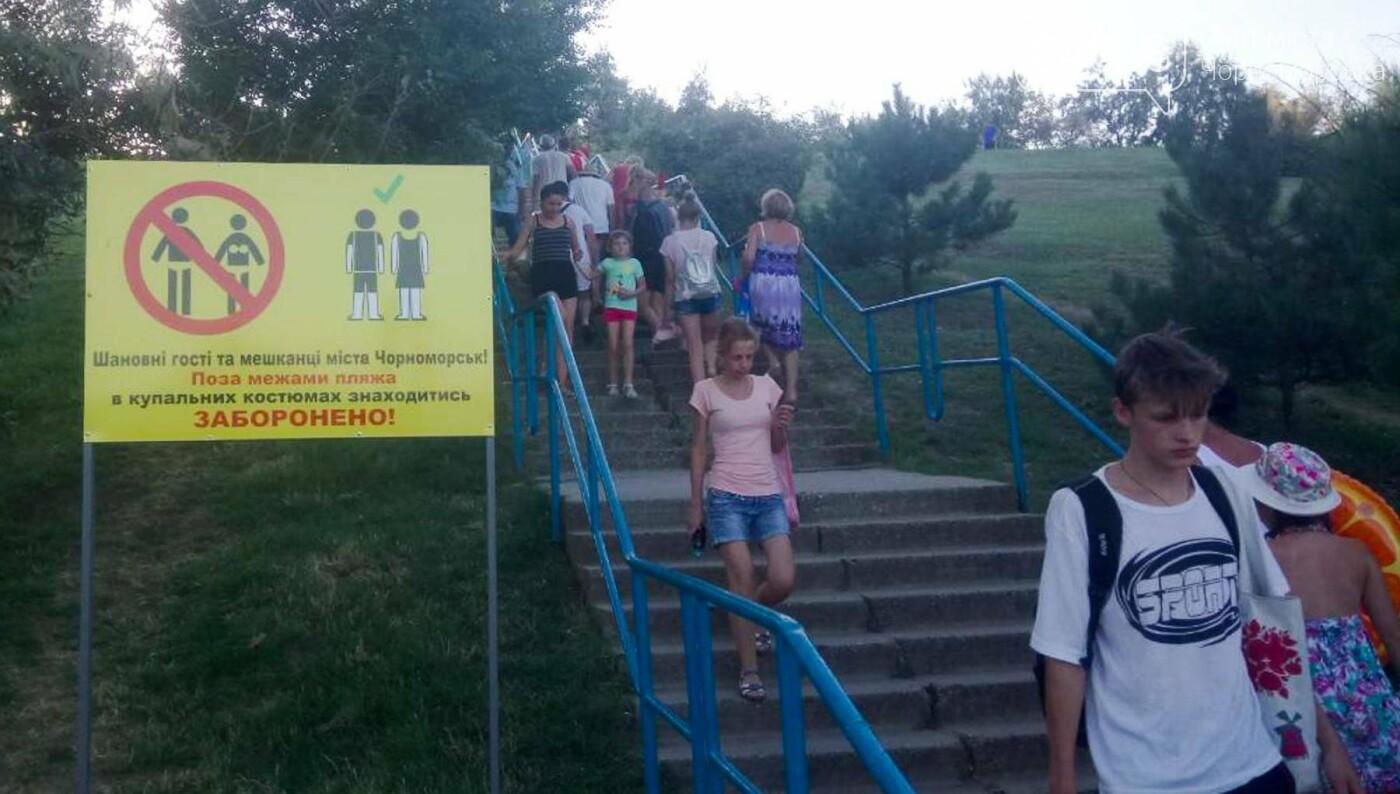 Проблему полуголых людей в общественных местах Черноморска можно решить, только действуя сообща, фото-6