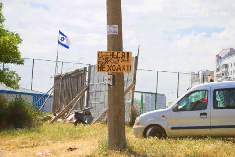 Проблему полуголых людей в общественных местах Черноморска можно решить, только действуя сообща, фото-7