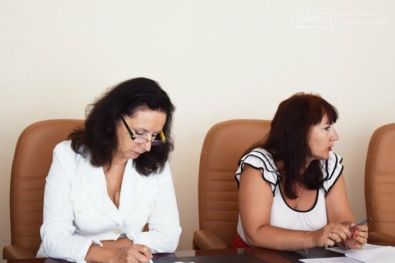 Черноморск готовится к Дню Независимости, фото-11