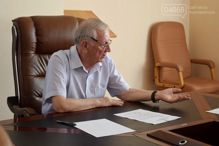 Черноморск готовится к Дню Независимости, фото-13