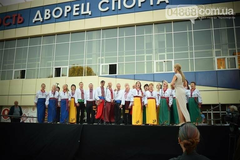 Черноморск готовится к Дню Независимости, фото-6