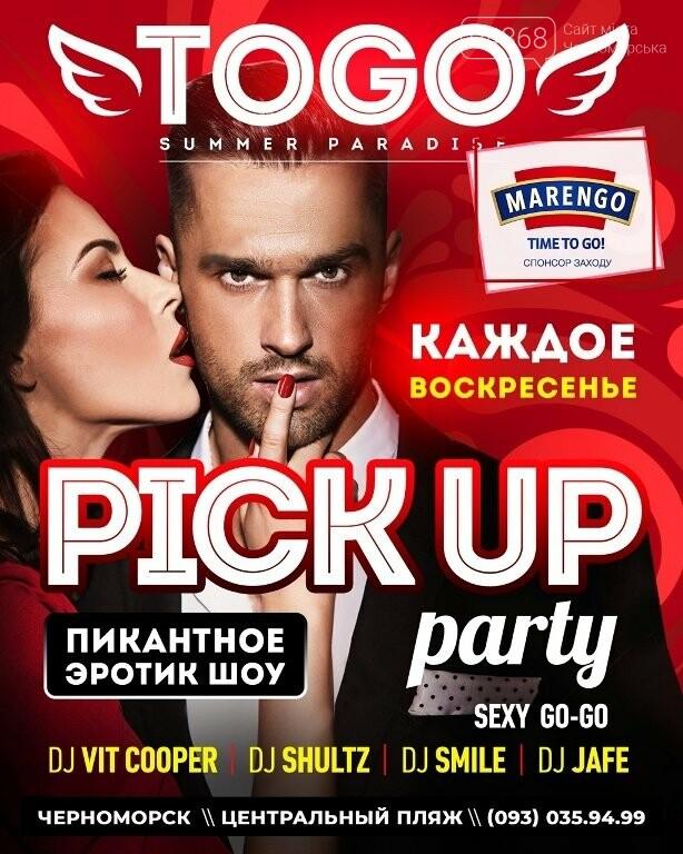 Нескучные выходные: чем заняться в Черноморске 11-12 августа, фото-16