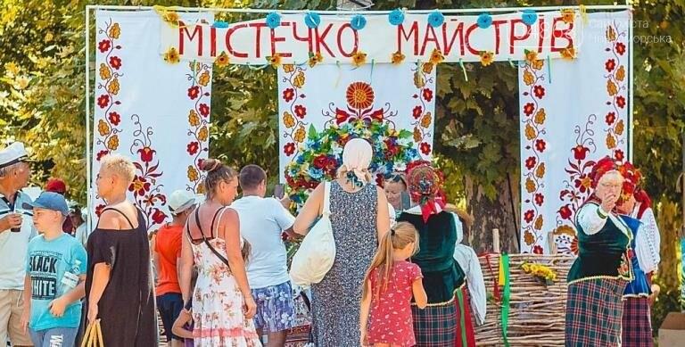 Нескучные выходные: чем заняться в Черноморске 11-12 августа, фото-1