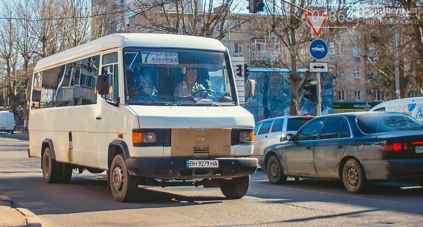 Бесплатные маршруты для жителей Черноморска, фото-3