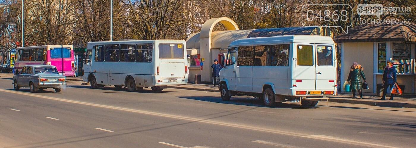 Бесплатные маршруты для жителей Черноморска, фото-6