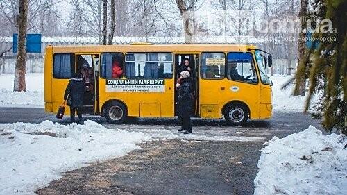Бесплатные маршруты для жителей Черноморска, фото-2