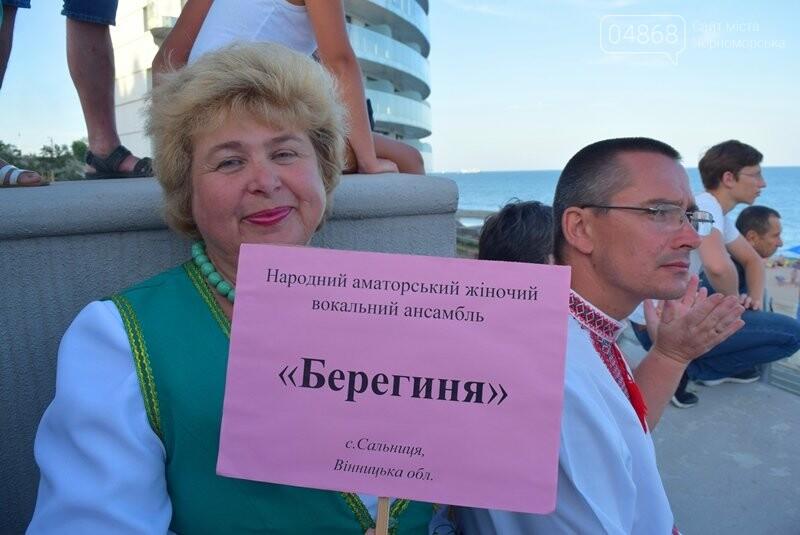 Около 1000 человек стали участниками Всеукраинского фестиваля «Серпневий заспів» в Черноморске, фото-13
