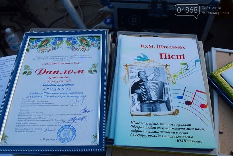 Около 1000 человек стали участниками Всеукраинского фестиваля «Серпневий заспів» в Черноморске, фото-7