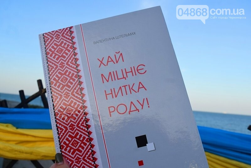 Около 1000 человек стали участниками Всеукраинского фестиваля «Серпневий заспів» в Черноморске, фото-6