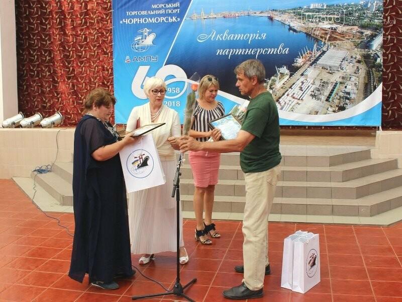 В МТП «Черноморск» назвали лучших... поэтов!, фото-4