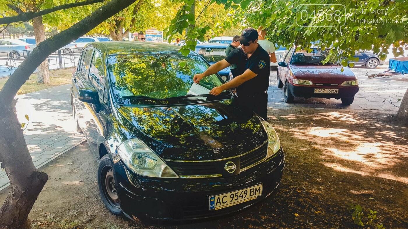 На нарушителей парковки в Черноморске ежедневно составляется свыше 10 актов, фото-4