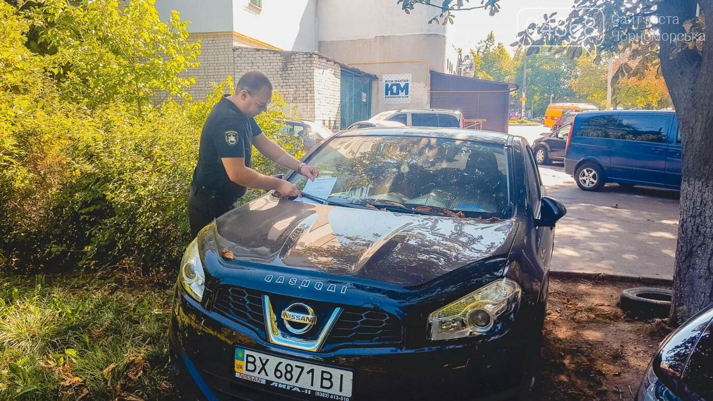 На нарушителей парковки в Черноморске ежедневно составляется свыше 10 актов, фото-5
