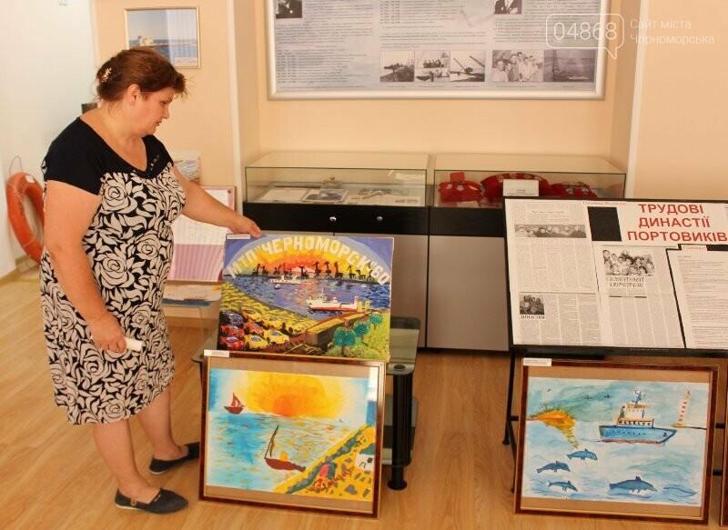 В Музее истории порта наградили юных художников Черноморска, фото-10