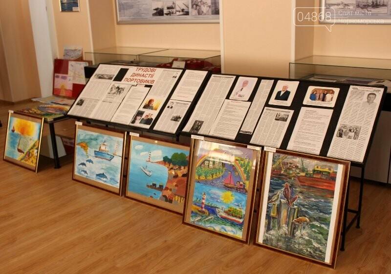 В Музее истории порта наградили юных художников Черноморска, фото-14