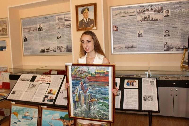 В Музее истории порта наградили юных художников Черноморска, фото-9