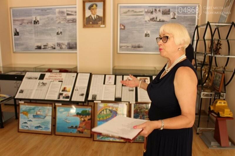 В Музее истории порта наградили юных художников Черноморска, фото-12