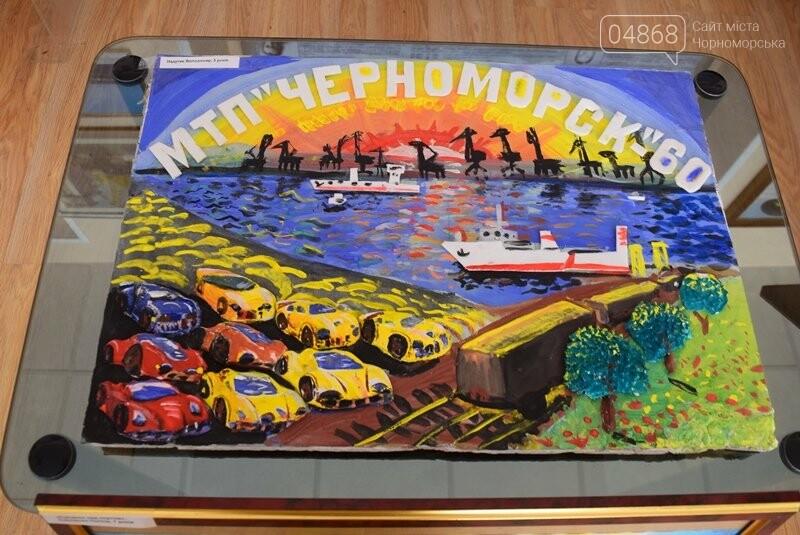 В Музее истории порта наградили юных художников Черноморска, фото-20