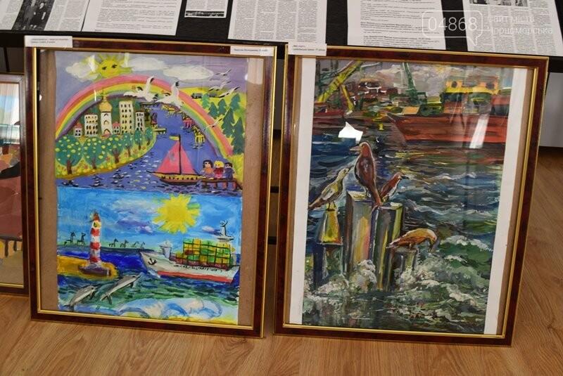 В Музее истории порта наградили юных художников Черноморска, фото-21
