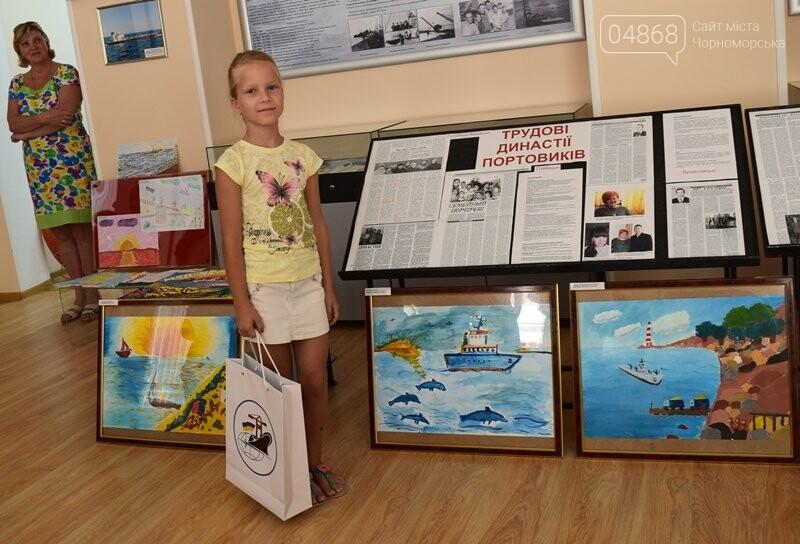В Музее истории порта наградили юных художников Черноморска, фото-25