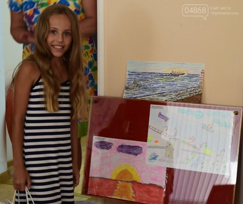 В Музее истории порта наградили юных художников Черноморска, фото-6