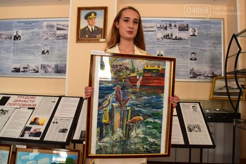 В Музее истории порта наградили юных художников Черноморска, фото-8