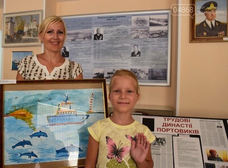 В Музее истории порта наградили юных художников Черноморска, фото-13