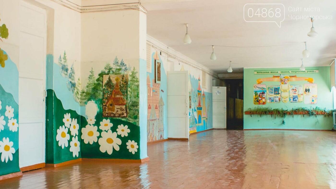 Новые окна, кабинеты и пищеблок: школы Черноморска готовятся к 1 сентября, фото-6
