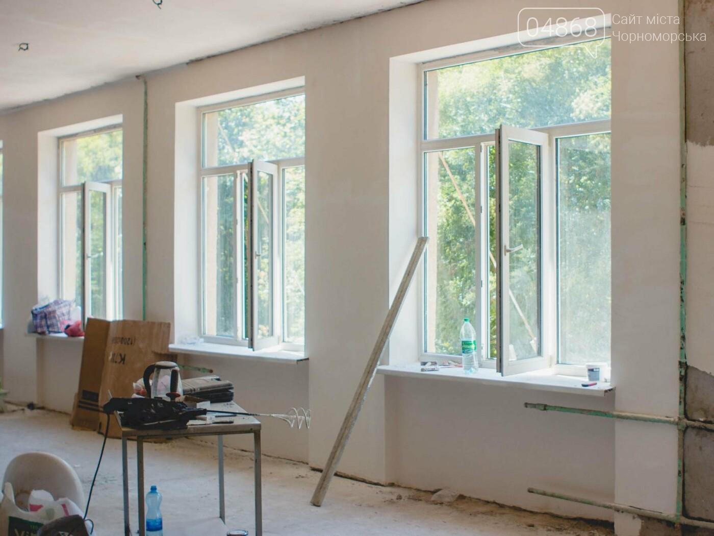 Новые окна, кабинеты и пищеблок: школы Черноморска готовятся к 1 сентября, фото-13