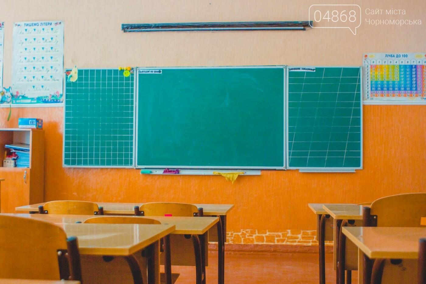 Новые окна, кабинеты и пищеблок: школы Черноморска готовятся к 1 сентября, фото-15