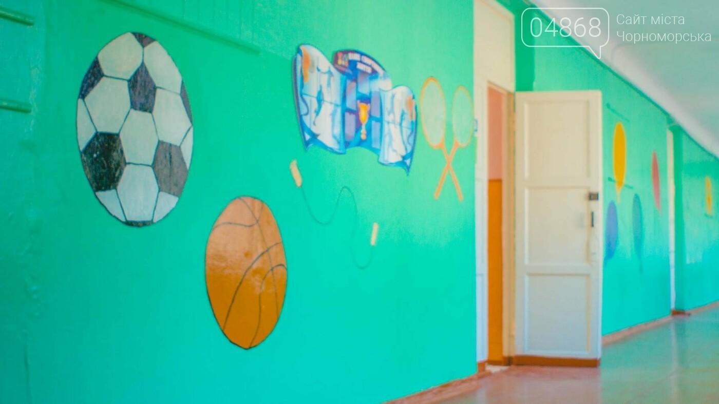 Новые окна, кабинеты и пищеблок: школы Черноморска готовятся к 1 сентября, фото-9
