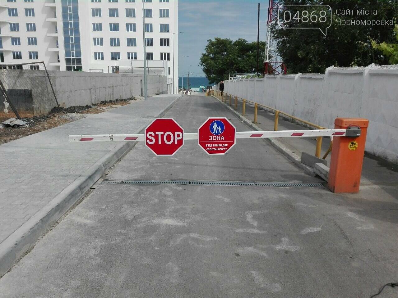 «Центр Безопасности Юг» обеспечивает спокойный досуг жителей и гостей Черноморска, фото-2