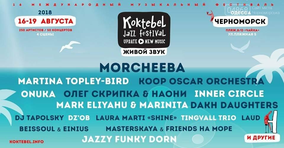 Jazzy Funky Dorn выступит в Черноморске на главной сцене Koktebel Jazz Festival, фото-5