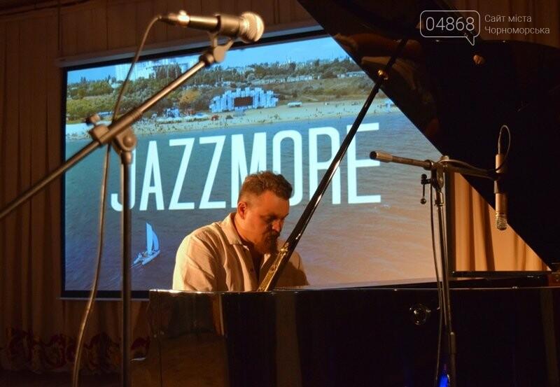 Вечер в стиле джаз: в Черноморске показали премьеру фильма о Koktebel Jazz Festival, фото-5