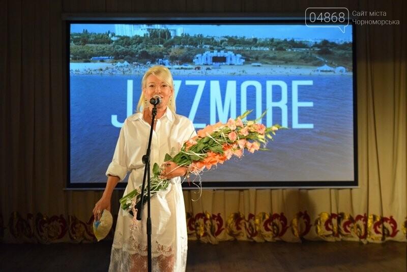 Вечер в стиле джаз: в Черноморске показали премьеру фильма о Koktebel Jazz Festival, фото-7