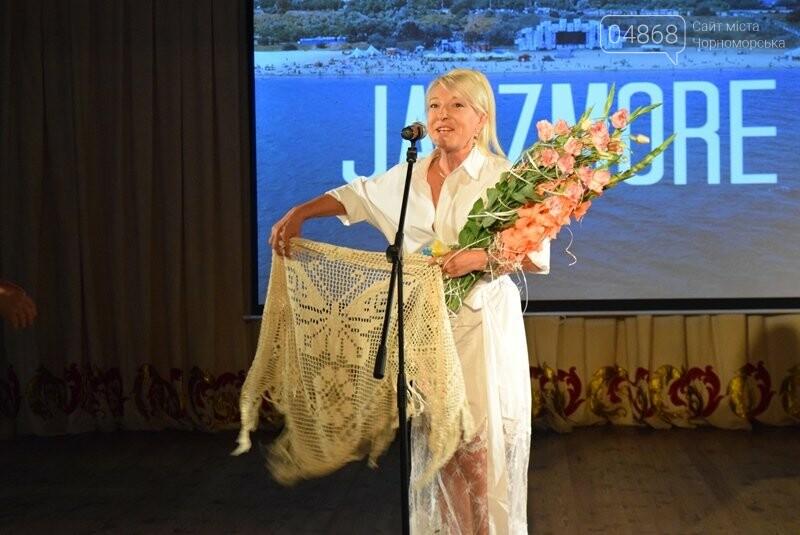 Вечер в стиле джаз: в Черноморске показали премьеру фильма о Koktebel Jazz Festival, фото-8