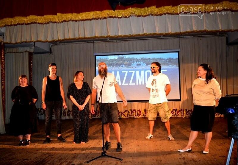 Вечер в стиле джаз: в Черноморске показали премьеру фильма о Koktebel Jazz Festival, фото-2