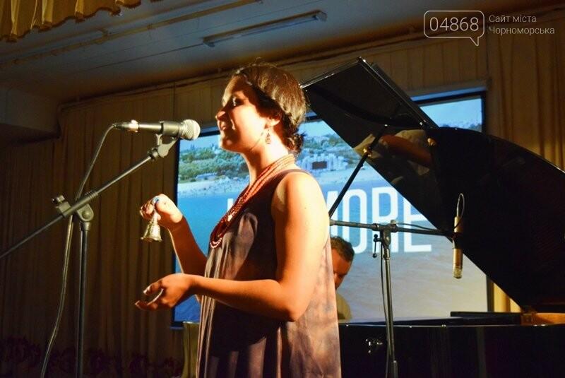 Вечер в стиле джаз: в Черноморске показали премьеру фильма о Koktebel Jazz Festival, фото-13