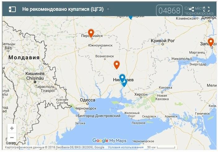 О качестве морской воды и об информации в Черноморске, фото-14