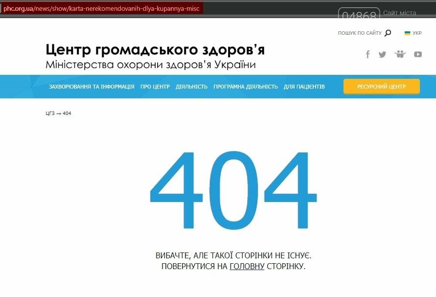 О качестве морской воды и об информации в Черноморске, фото-10